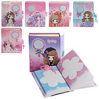 Детский набор для творчества: шкатулка-дневник с замком MK1452 для девочки (дневник, зеркальце, ручка)