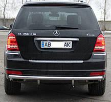 Защита заднего бампера на Mercedes GL (c 2006--)