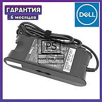 Блок питания зарядное устройство для ноутбука DELL 19.5V 4.62A 90W 7.4x5.0