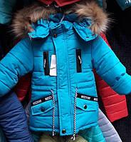 Зимняя куртка мальчик на овчинке. Назар 92-110р темно-синий
