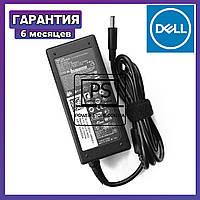 Блок питания зарядное устройство для ноутбука DELL 19.5V 2.37A 45W 4.5*3.0