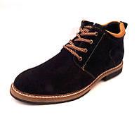 Ботинки мужские зимние Box&Co замшевые натуральные на меху синие 0015БОКС