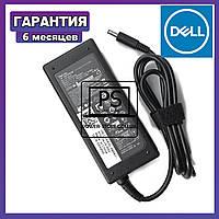 Блок питания зарядное устройство для ноутбука DELL 19.5V 3.34A 45W 4.5*3.0