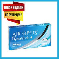 Air Optix plus HydraGlyde Упаковка