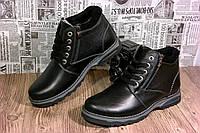 Мужские ботинки Классика -комфорт, толстая кожа, две молнии и теплый мех.