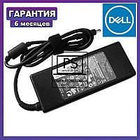 Блок питания зарядное устройство для ноутбука DELL 19.5V 4.62A 90W 4.5*3.0