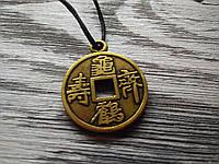 Китайская Монета Счастья ФЕН-ШУЙ