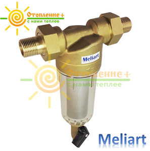 Фильтр для холодной воды промывной Meliart 1/2 (без манометра)