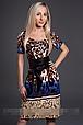Платье летнее с тигровым принтом 46 48, фото 2