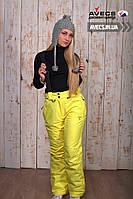 Женские лыжные штаны (брюки) Avecs 8072 Yellow качественные и теплые 10000 мм недорого   Avecs штаны размер