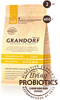 Grandorf Living Probiotics 4 MEAT & BROWN RICE STERILIZED 400g/4 вида мяса для стерилизованных кошек 37/11