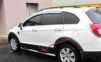 Боковые пороги труба нержавейка Chevrolet Captiva 2006+ г.в. Шевролет Каптива