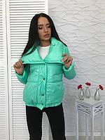 Куртка женская мод.5012 (плащёвка на синтепоне 150)