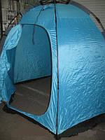 Зимняя палатка зонтик  для рыбалки и отдыха  Siweida 2,5х2,9х1,75 синяя