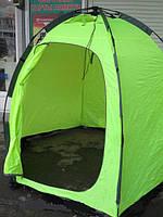 Зимняя палатка зонтик  для рыбалки и отдыха  Siweida 2,5х2,5х1,75 см (Салатовая)