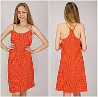 Женское Платье Old Navy состояние 5+  |M/44-46|р.