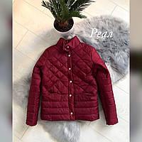 Куртка мод.1209 Новинка в 4 расцветках