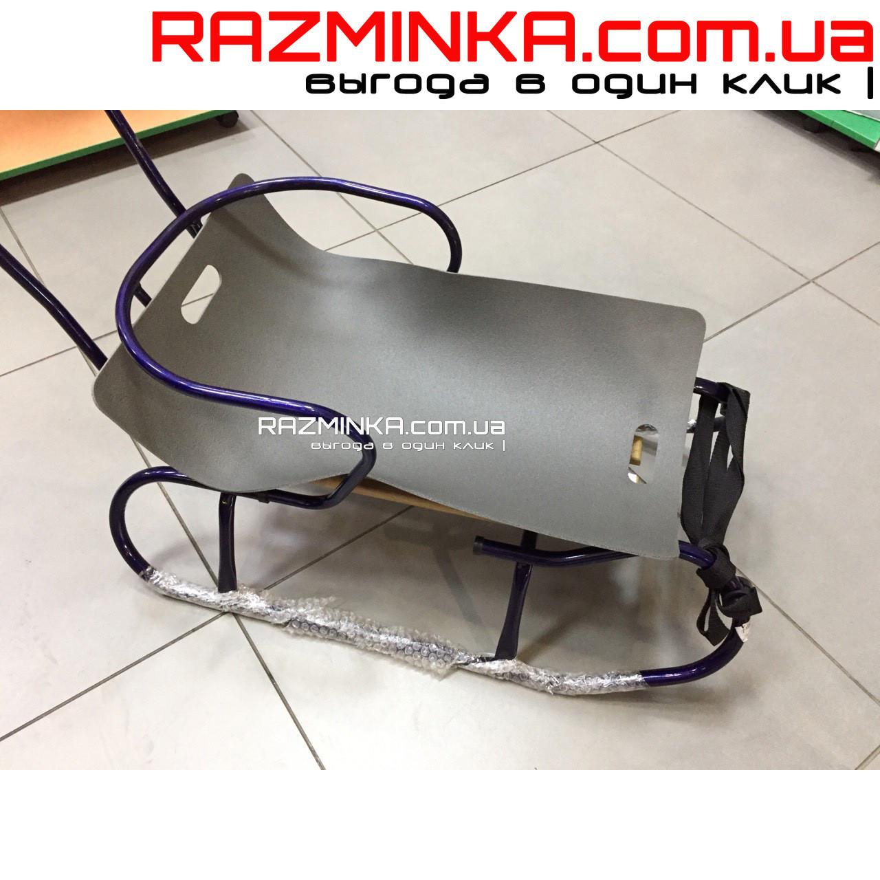 Термо сидушка детская в санки, коляску - оптово-розничный интернет магазин Разминка в Днепре