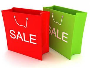 Розпродаж залишків на Складі, уцінений товар
