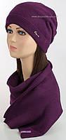 Комплект для женщин из шапочки и шарфа Нежность