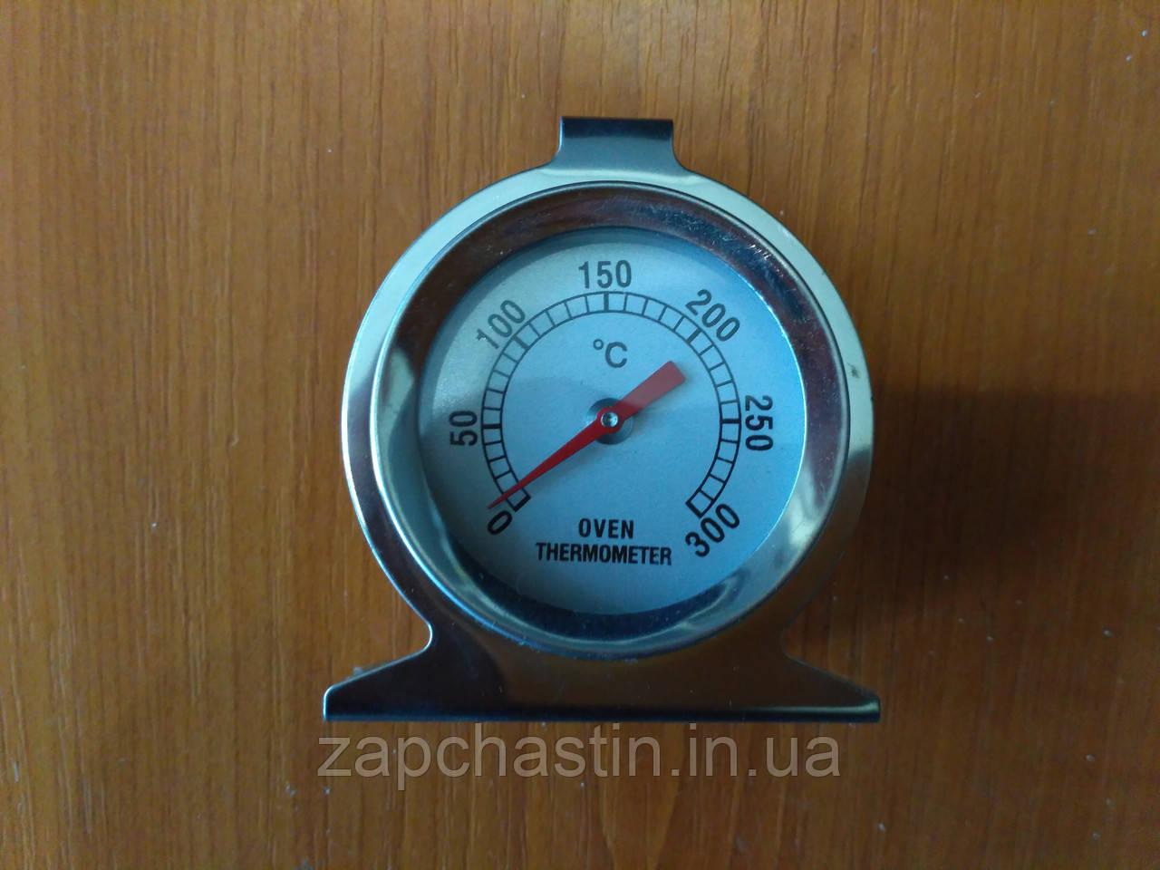 Термометр духовки 300°С