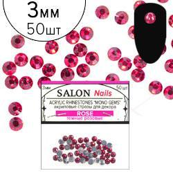 """SA Стразы пакет акриловые Acrylic Rhinestones """"Mono Gems"""" 3мм Rose (темные розовые) 50шт"""