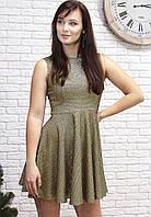 Платье золотого цвета нарядное с юбкой солнце