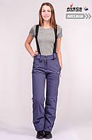 Женские лыжные штаны (брюки) Avecs 8007 стрейч качественные и теплые 10000 мм недорого | Avecs штаны размер