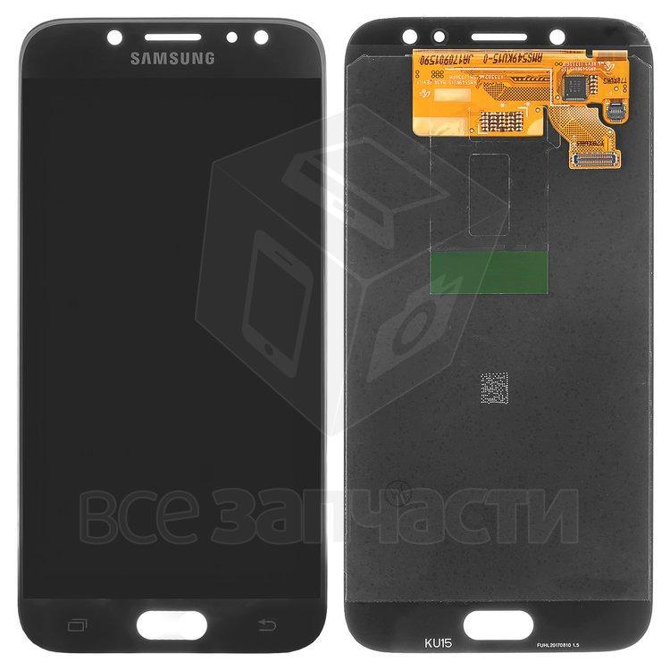 Дисплейный модуль для мобильного телефона Samsung J730F Galaxy J7 (201