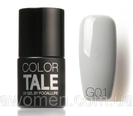 Гель лак Focallure Tale Color G01