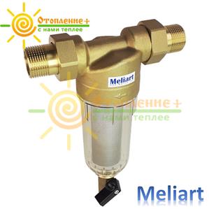 Фильтр для холодной воды промывной Meliart 3/4 (без манометра)