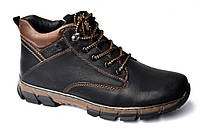 Мужские стильные зимние ботинки (р40-45)