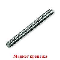 Шпилька резьбовая М20х1000 (стержень метрический) (DIN 975) оцинкованная