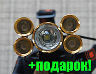 Фонарь налобный Police WD322 200 000W Т6+4 XPE, 2 АКБ 18650, zoom, фонарь монстр!