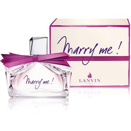 Женская туалетная вода Lanvin Marry Me (Ланвин Мэри Ми), фото 2