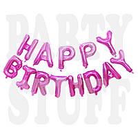 Фольгированная надпись Happy Birthday розовая, 40 см