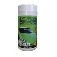 Салфетки для авто (Арника, 15шт, влажные, флоу-пак, 30669)