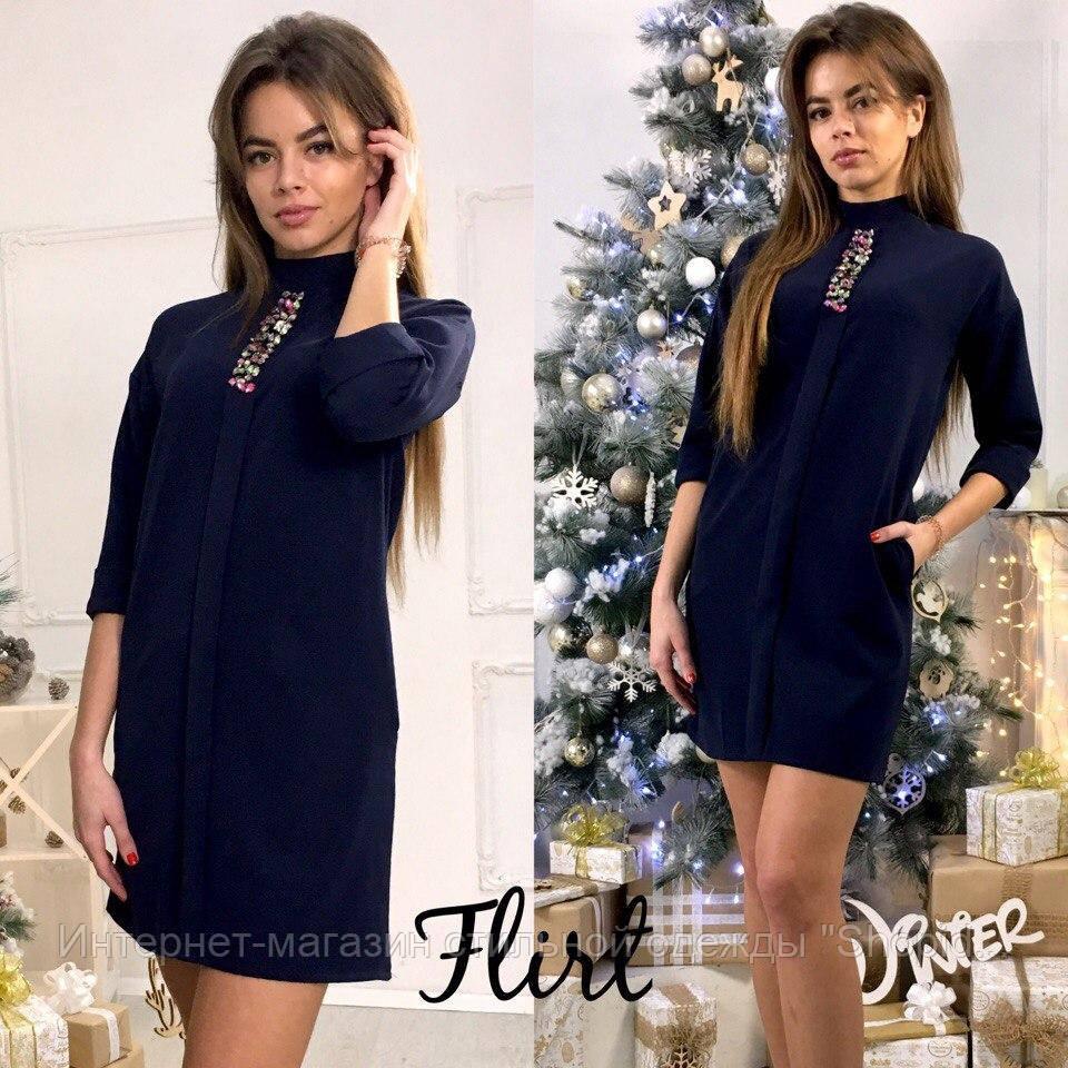 6737afede25 Женское красивое платье декорировано камнями (расцветки) - Интернет-магазин  стильной одежды
