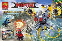 Конструктор LeleNinja Movie / Ниндзя 31056 Летающая подводная лодка (аналог Lego Ninjago 70610)