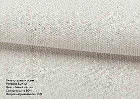 Римская штора Рогожка LUX 41 Белый песок 02_05 700*1700 изготовим по вашим замерам