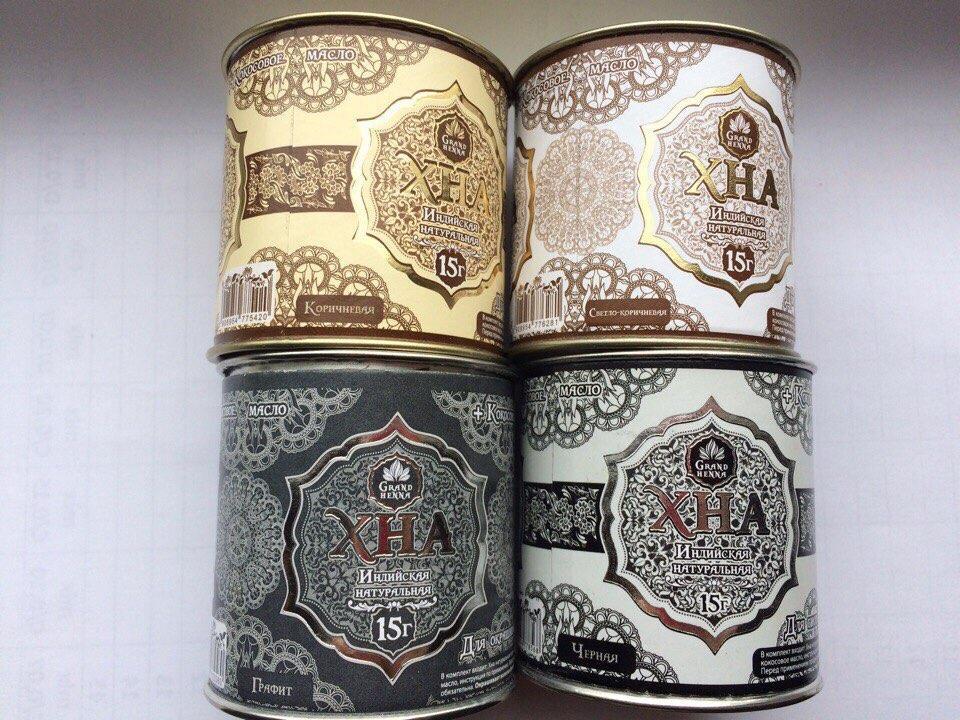 """Хна для бровей и биотату """"Grand Henna"""", чёрная, 30 гр"""