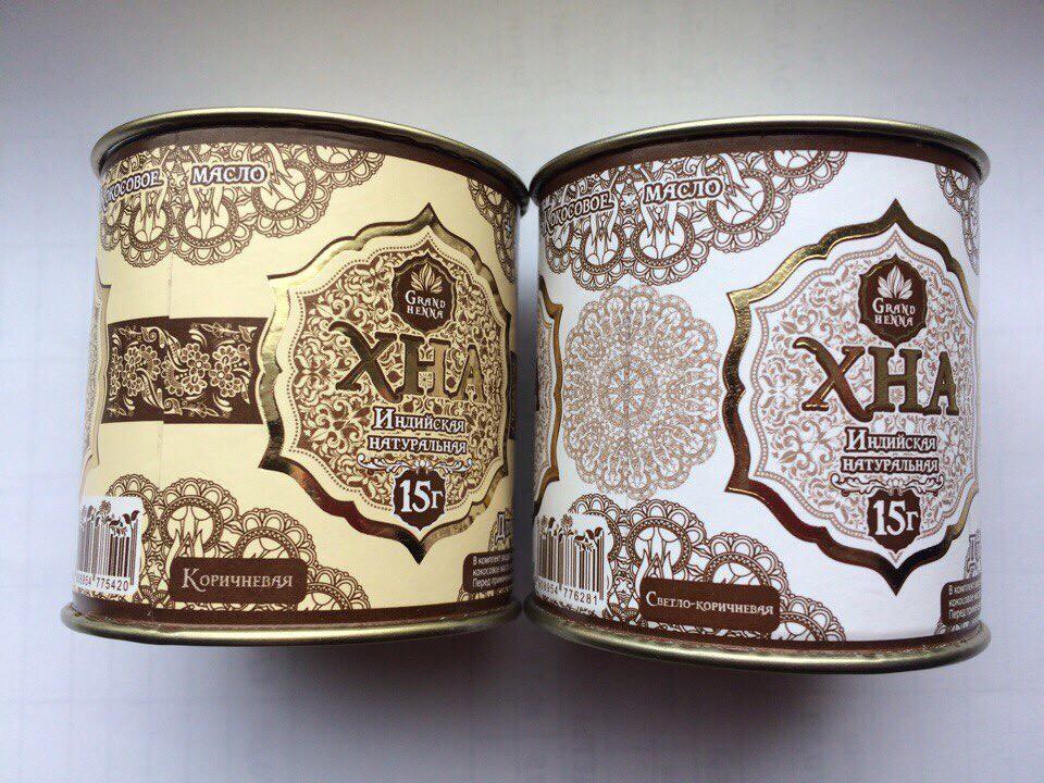 """Хна для бровей и биотату """"Grand Henna"""", светло - коричневая, 30 гр"""