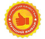 Ваги товарні ВПЕ-Центровес-304-100-СМ, фото 6
