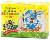 Детское мыло с экстрактом чистотела 4 * 100 г