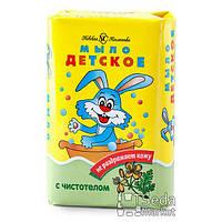 Детское мыло с экстрактом чистотела 90 г