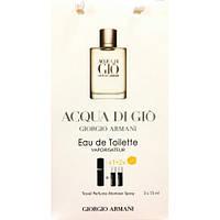 Парфюм с феромонами Giorgio Armani Acqua di Gio 3 по 15мл в сумочке