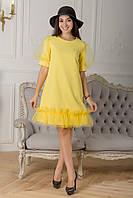 Платье Вивьен желтый