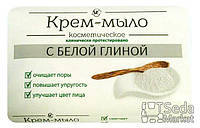 Крем-мыло с белой глиной НК Косметическое 90 г