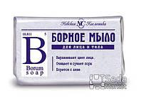 """Мыло туалетное твердое """"Невская Косметика Борное"""" марки """"Ординарное"""" 90 г"""