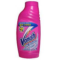 Средство для выведения пятен Vanish PINK 450 мл b.09323